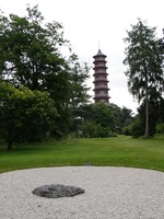 Kew Pagoda from the Japanese gateway